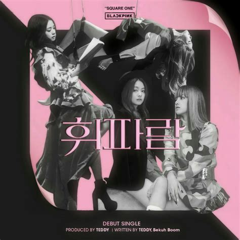 blackpink tracklist blackpink whistle square one album cover by lealbum on