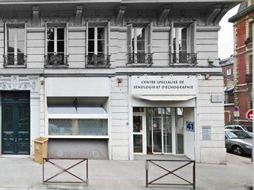 Cabinet Radiologie Rouen by Centre De Radiologie G 233 N 233 Rale Rouen Radiologie Rouen