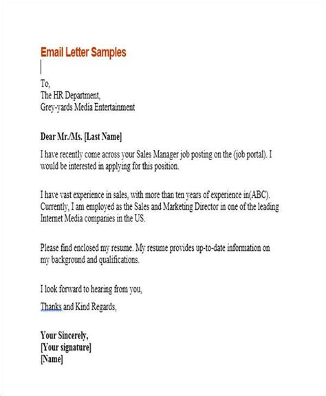 sample email application letters premium