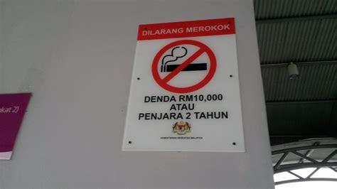 gambar lucu larangan merokok dp bbm lucu