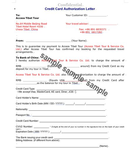 authorization letter to use my voucher authorization letter to use credit card aluminum