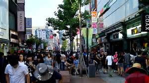 Shopping Downtown Pedestrian Shopping Downtown Daegu Part I