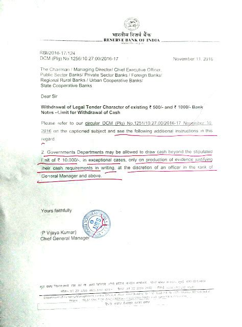 Gpf Withdrawal Letter kerala government