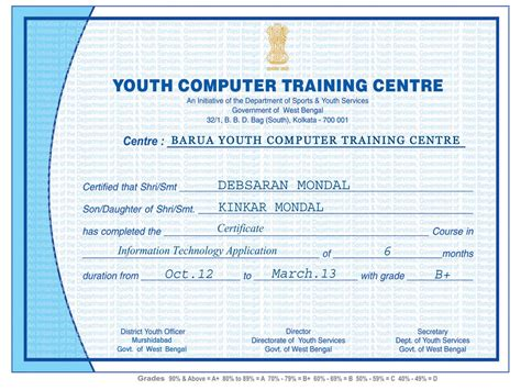 computer certificate sle download gallery certificate