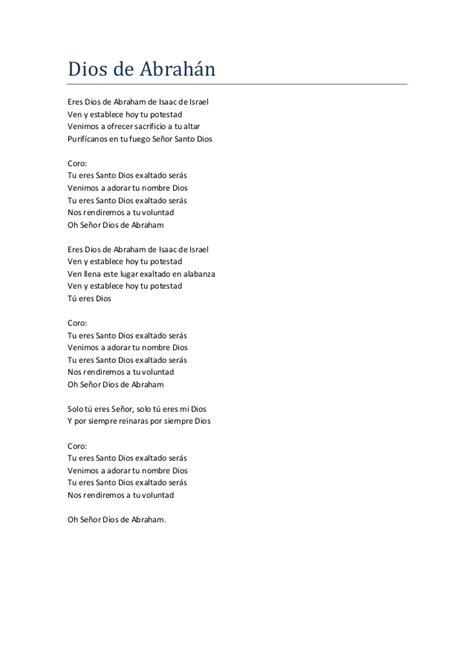 Letra De Cantos Cristianos | letras de himnos cristianos
