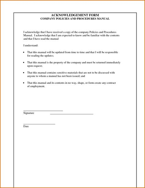 receipt of paperwork template 8 acknowledgement of receipt form template lease template
