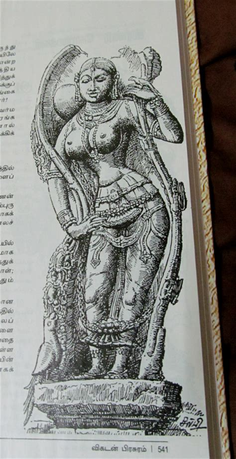 indian temple sculpture books animation illustration book review treasures of