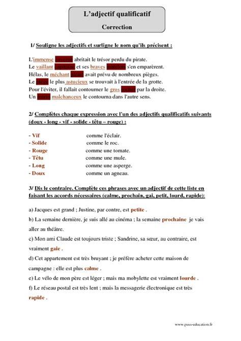 Adjectif Qualificatif Attribut Epith 232 Te Cm1