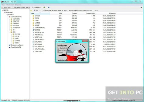 format cd udf download this disk contains a udf file system windows 7