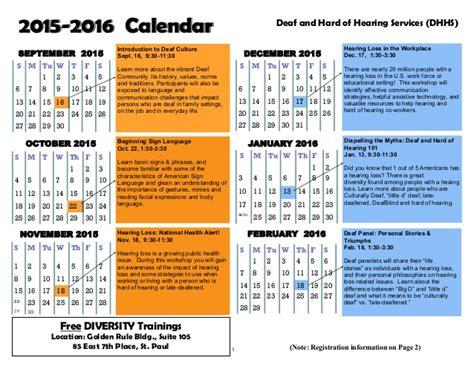facebook ads tutorial 2015 pdf training calendar 2015 2016 pdf