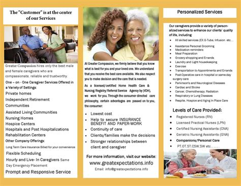 greater compassion home health care agency home health