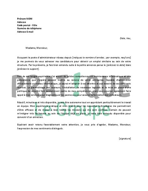 Lettre De Motivation Poste Responsable Lettre De Motivation Nouveau Poste Lettre De Motivation 2017
