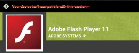 adobe flash player 11 apk آموزش نصب فلش روی نکسوس ۷ و دیگر دستگاه های jelly bean