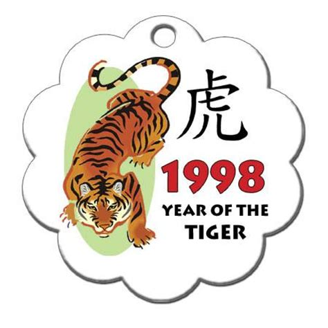 new year tiger zodiac zodiac year of the tiger ornament 1998 mandys