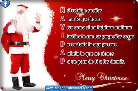 imagenes bonitas de navidad con mensajes hermosas tarjetas y frases de navidad mis tarjetitas para t 237