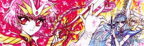 una porta socchiusa ai confini sole episodi recensione magic rayearth everyeye anime