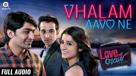 bookmyshow love ni bhavai vhalam aavo ne full audio song love ni bhavai sachin