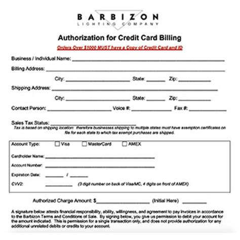 Credit Card Verification Form Literature Barbizon Lighting Company