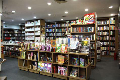 librerias mexico librer 237 a de porr 250 a hermanos y compa 241 237 a sucursal walmart