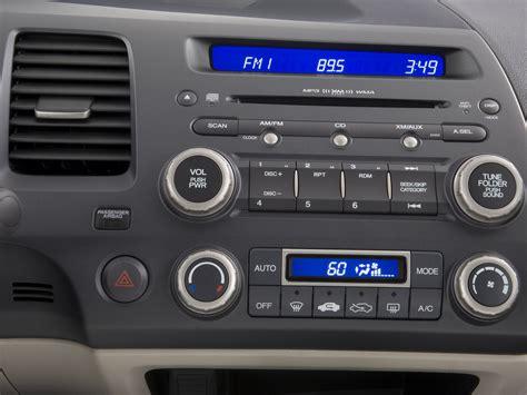 hayes car manuals 2007 honda civic instrument cluster 2007 honda civic reviews and rating motor trend