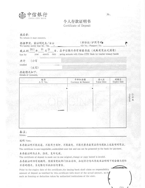Bank Statement Letter For Passport application letter for bank statement dental vantage