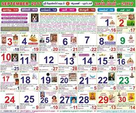calendar 2017 50 important calendar templates of 2017