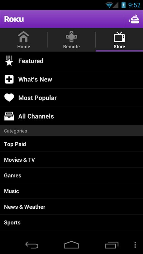 roku app for android introducing the roku app for android the official roku