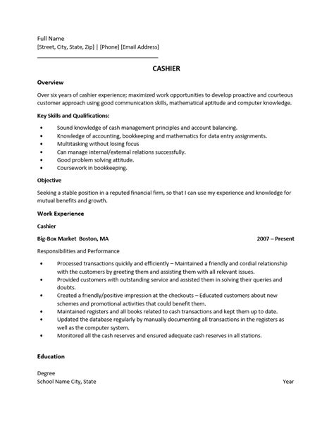 cashier resume how to write 16 examples