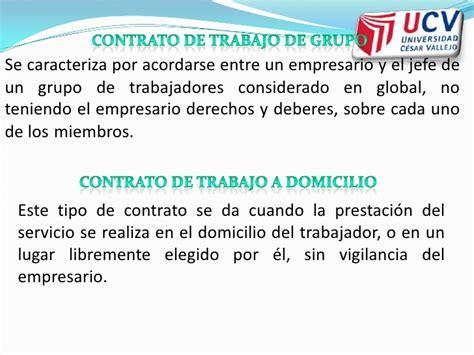 cuanto cobra un empleado de comercio hoy 2016 cuanto gana un empleado de comercio en argentina en el