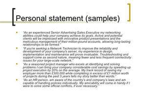 personal statement sle for resume cv exles personal statement cv exle