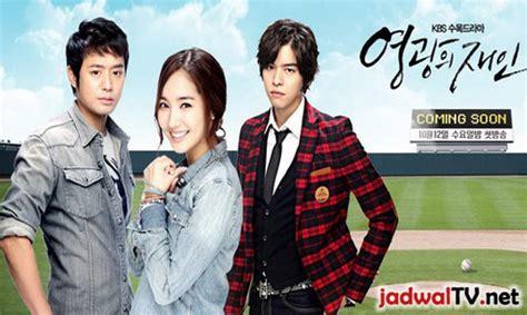 judul film korea hot romance drama korea glory jane antv jadwal tv
