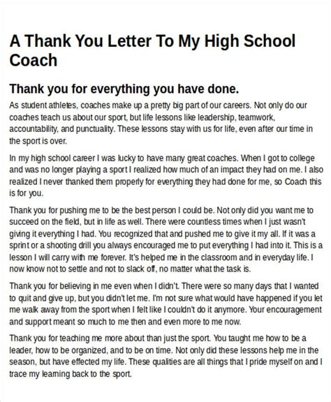 thank you letter to baseball parents coach thank you letter letter of recommendation