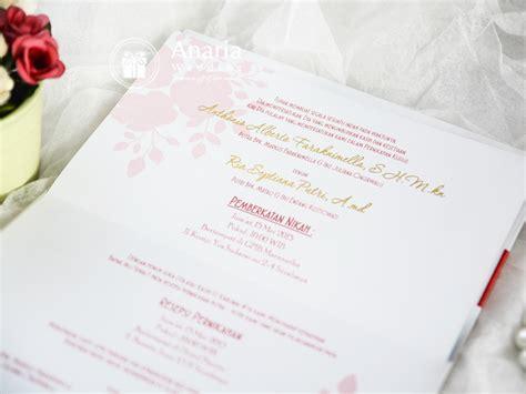 Undangan Pernikahan Eksklusif undangan pernikahan eksklusif toni dan ria 0856 4591 3004