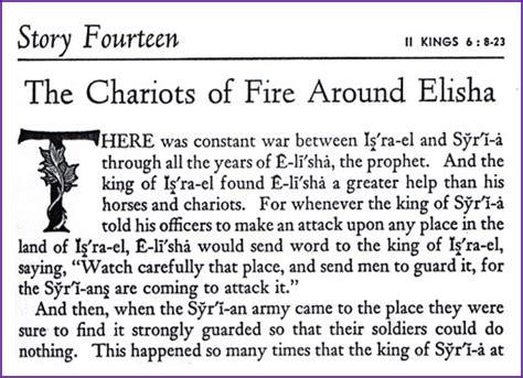 testo chariot chariots of around elisha story korner