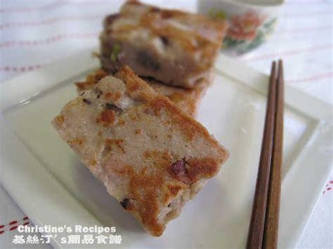 new year taro cake 五香芋頭糕 賀年食譜 new year taro cake 簡易食譜 基絲汀 中西各式家常菜譜