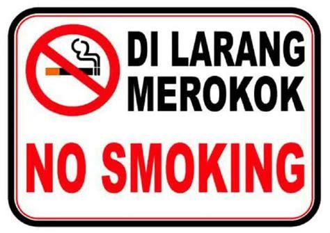 no smoking signage malaysia dilarang merokok kang santri