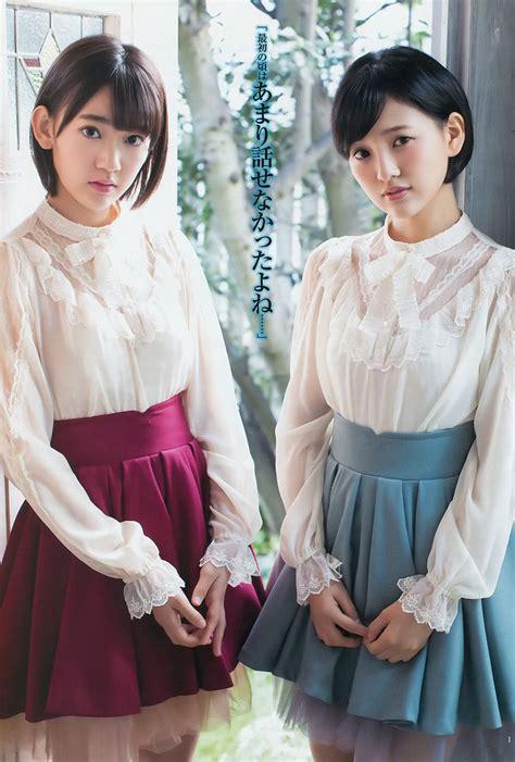 Photo Kodama Haruka Hkt48 兒玉遥 宮脇咲良 kodama haruka miyawaki hkt48 japan fukuoka idol akb48 teamh