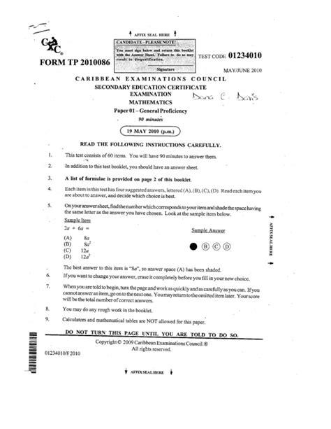 Cxc Past Paper 1 June 2010