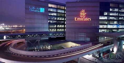 emirates group headquarters the emirates group al garhoud dubai united arab