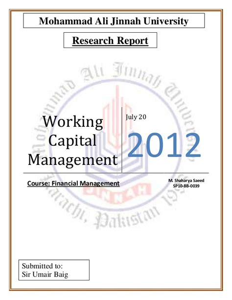 working capital management research papers working capital management research papers