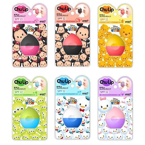 Lip Smacker Tsum Sum new lip smacker tsum tsum pals lip balm disney tsum tsum