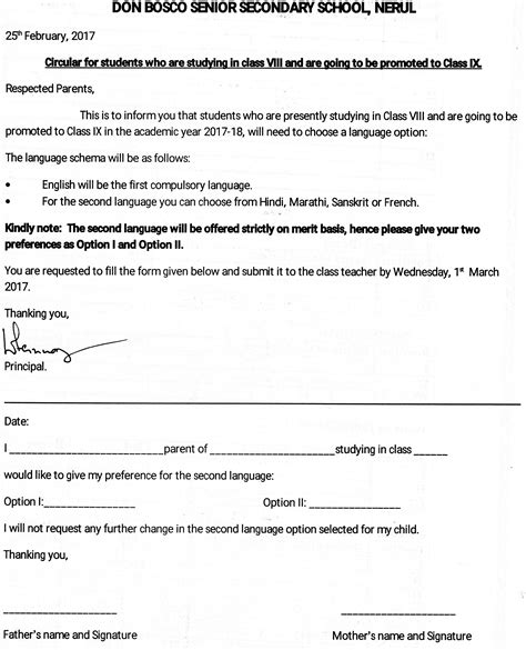 authorization letter for personal representative exle authorization letter personal representative doc