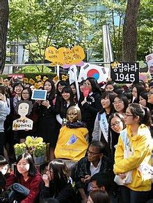 comfort women wiki wednesday demonstration wikipedia