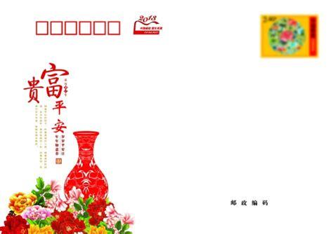 new year design psd 2013 new year postcard psd design free