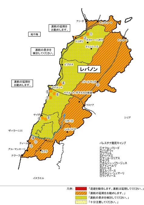 Mofa Lebanon by 海外安全ホームページ 地図