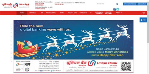 union bank of india code union bank of india hubli micr code 2018 2019 studychacha