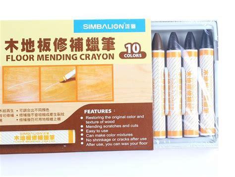 Fix A Floor 10 1 Free Shipping 10 Color Furniture Crayon Wood Floor Repair