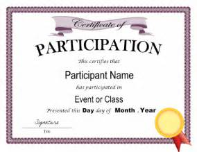 Free Templates For Certificates Of Participation by Certificate Of Participation Template
