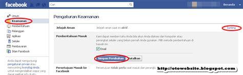 fb masuk cara mengetahui siapa yang telah masuk ke akun facebook