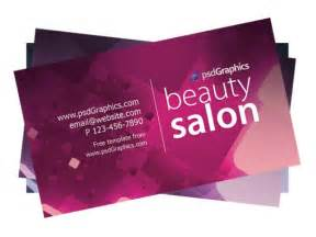 Hairdresser Business Card Templates Free by Salon Business Card Template Psd File Free